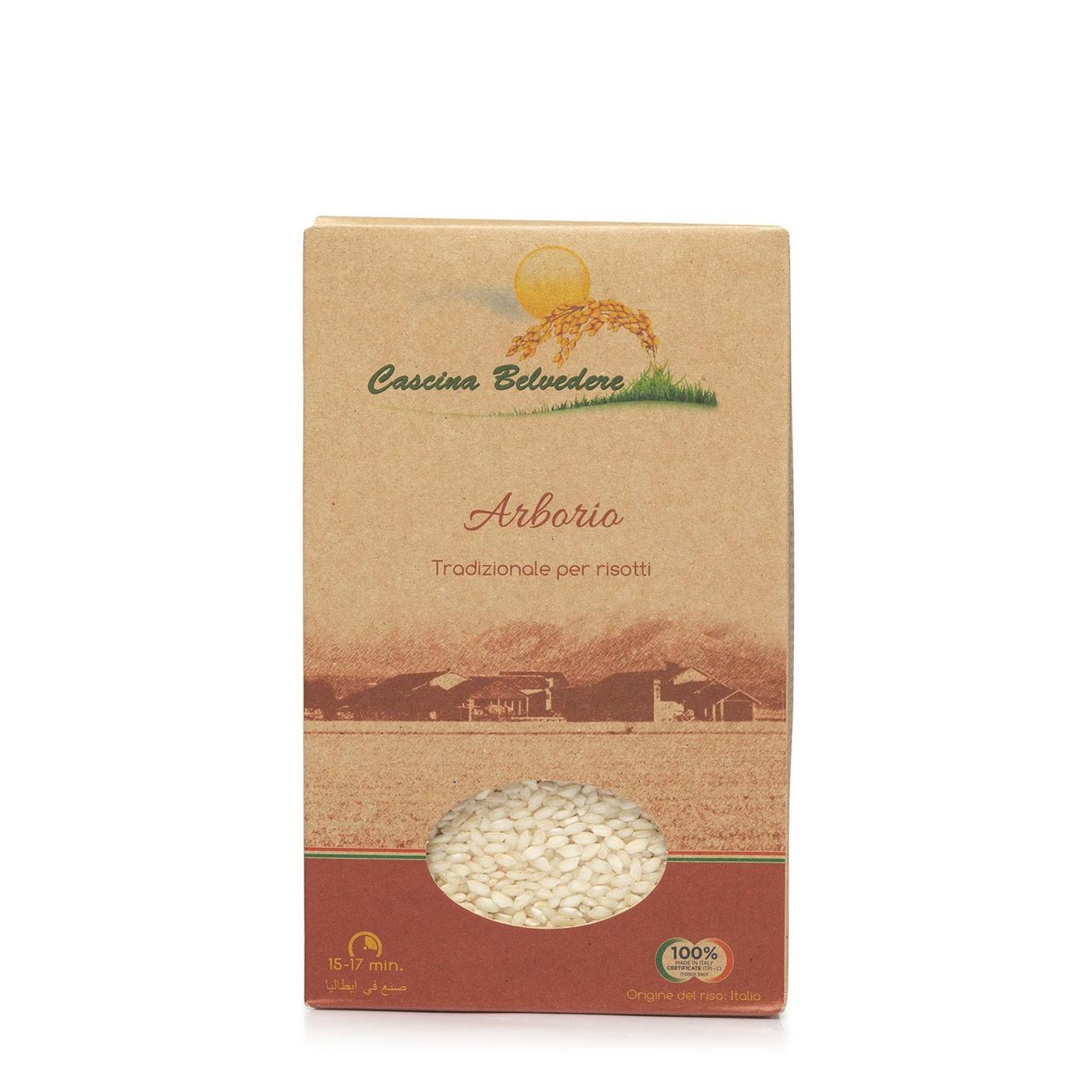 Arborio Rice 35.3 oz