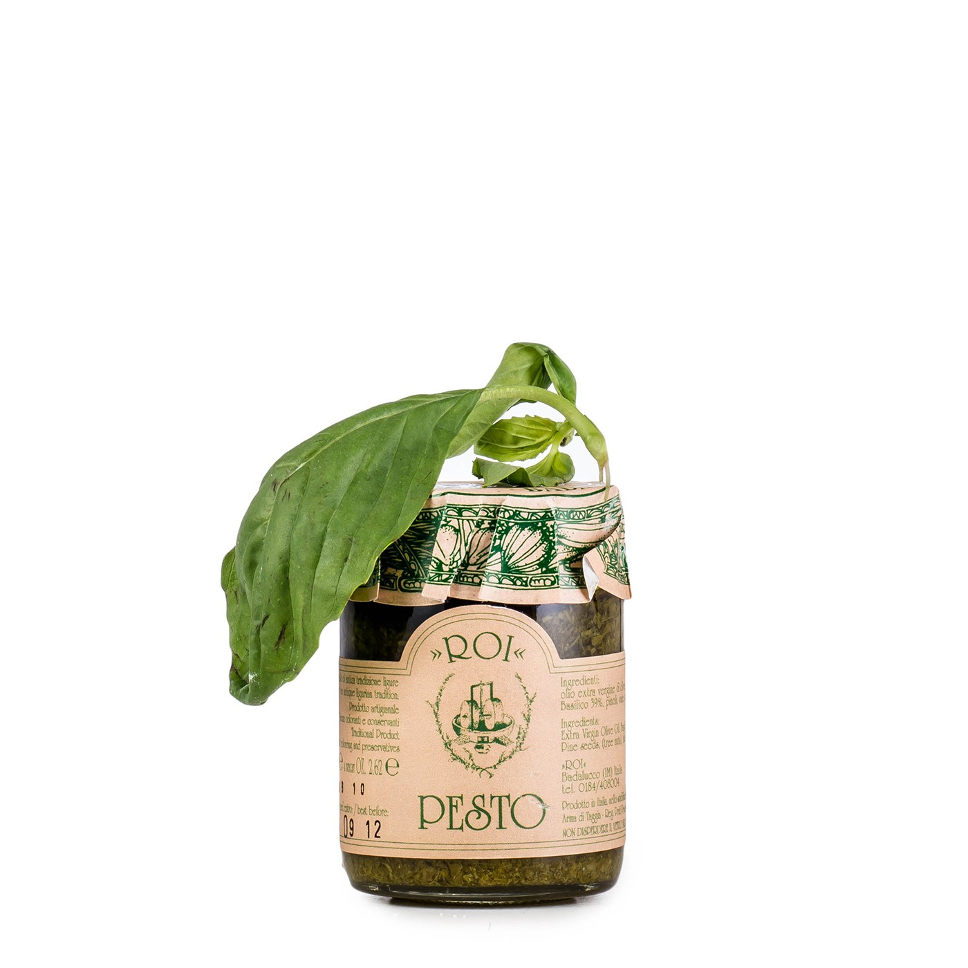 Basil Pesto 6.3 oz