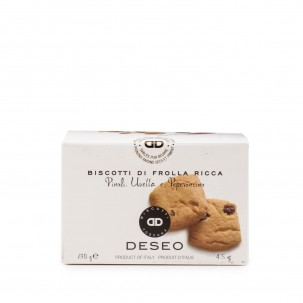 Spicy Raisin Cookies 4.58 oz
