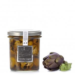 Grilled Artichokes 10.9 oz