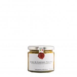 Sicilian Artichoke Hearts 6.7oz