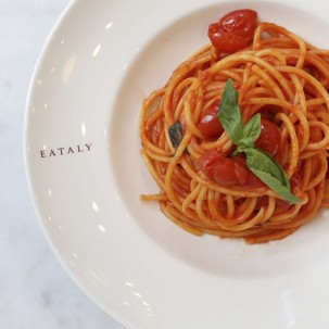 Tagliolini with Fresh Heirloom Tomatoes and Chile